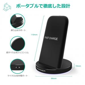 RAVPOWERワイヤレス充電器 RP-PC013 QI認証40%オフin Amazon