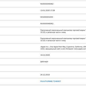 モデルA2289は2020年最初ののMacBookなのかそしてARM搭載は?!