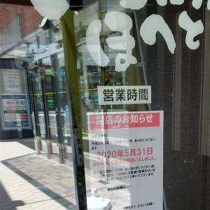 『第1回《スイカ店長の会》 in Sapporo』開催結果♪レハール/金と銀