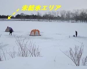 根性無しの釣行記・・ワカサギ2020年シーズン幕開け!惨敗。