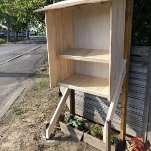 新しい幟(のぼり)を作りました・・100円野菜棚。