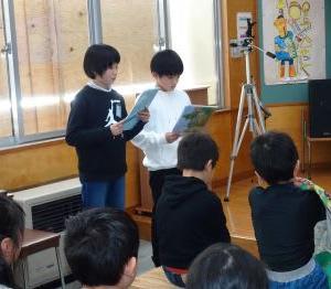 2月27日(木)児童会・委員会報告会
