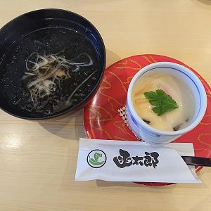 鶴岡函太郎寿司