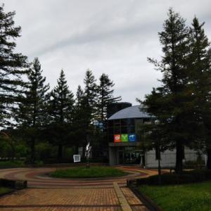 人と自然の博物館