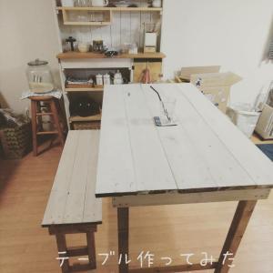 【DIY】ダイニングテーブルを作る