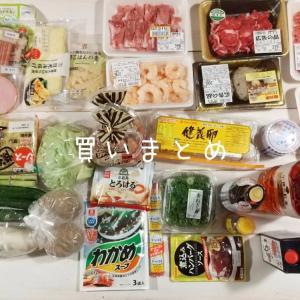 【セリア】無くては困るキッチンアイテム