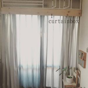 【リビング/DIY】小窓を作る