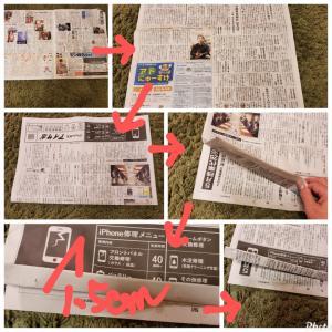 再度新聞紙でごみ袋を…