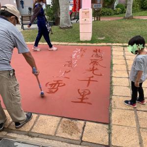 香港で凧揚げできる公園