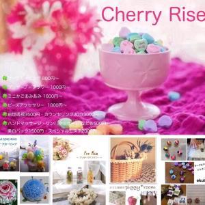 Cherry Riseイベントのお知らせ♪