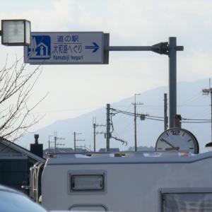 初旅、京都の次は奈良へ