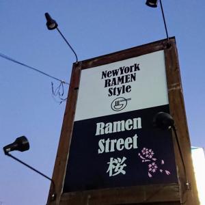 Ramen Street 桜が12月中旬オープンらしい