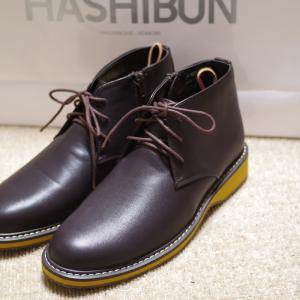ハシブンでおニューのブーツ。