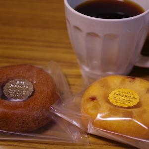 小中野 お菓子処丸美屋さんの焼ドーナツ
