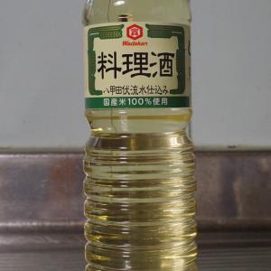 ワダカン 八甲田伏流水仕込み料理酒