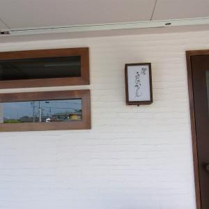 フェルメール展のあと、和食をいただく。