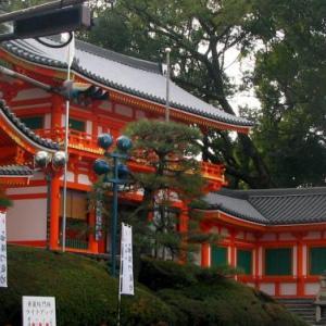 京都占い・魔法使いの家