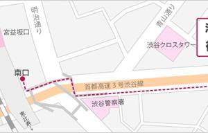 1/19(土)&20(日)開講TOEICリスニング特化コース
