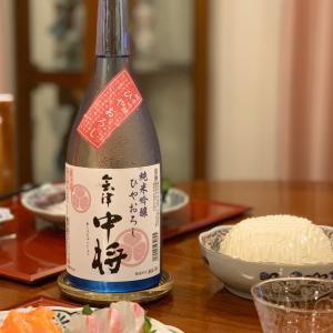 美味しい日本酒とご縁の話