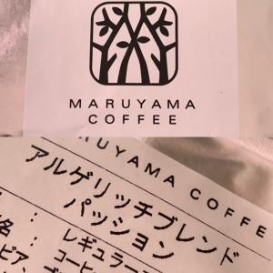 音楽とコーヒー♪