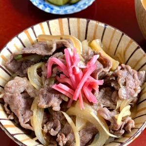 牛丼めしランチ