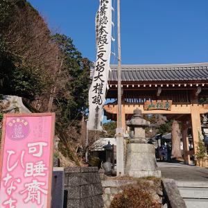 雛祭り!(雛壇:1,200体)