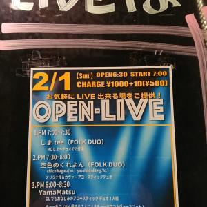オープンライブ!