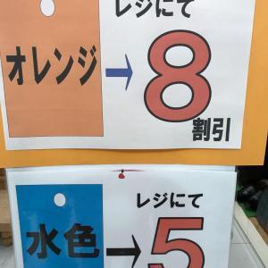 リサイクルショップ土岐店衣料SALE