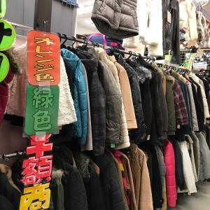 リサイクルショップ揖斐 冬物子供、大人衣料処分セール中