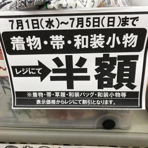 リサイクルショップ 岐阜市 衣料セール