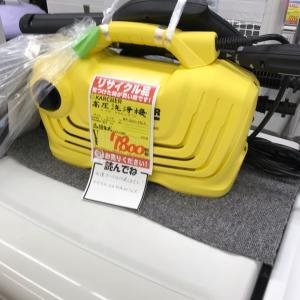 リサイクルショップ 岐阜市 高圧洗浄機