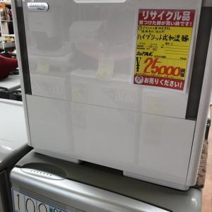リサイクルショップ 岐阜市 入荷情報