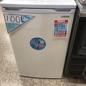 リサイクルショップ 岐阜市 冷凍庫