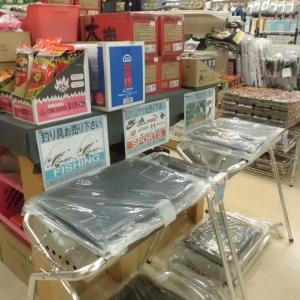 岐阜市リサイクルショップ アウトドア用品入荷