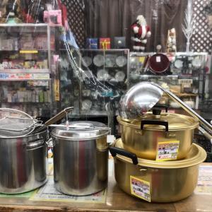 リサイクルショップ揖斐大野 厨房器具情報