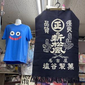 リサイクルショップ 高山岡本店より商品のご案内