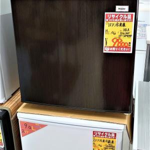 リサイクルショップ土岐店 1ドア冷凍庫