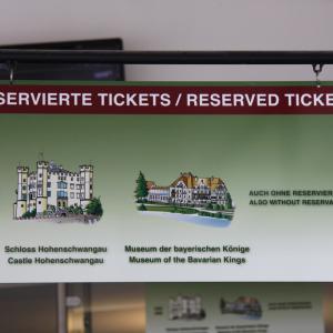 電車でお得な旅〓Füssen駅からコンビチケットでノイシュバインシュタイン城巡り〓