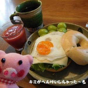 おっはぁ~っ(^○^)