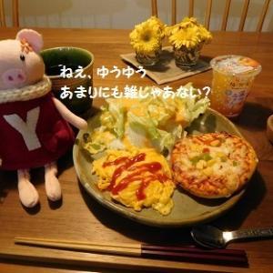 おはよん(^―^)