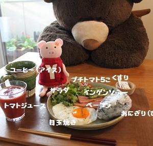 おはようございますーっ(^.^)