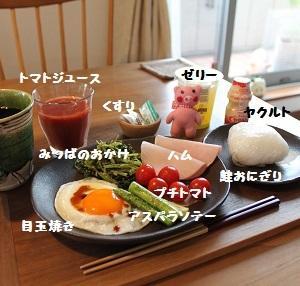 おはようございまーっす(*^_^*)