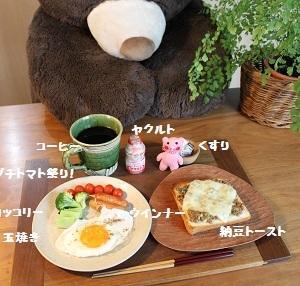 おはようごっざいまっす(^^)