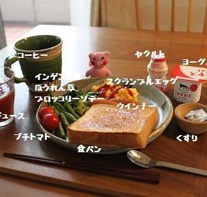 おはよう(*^_^*)