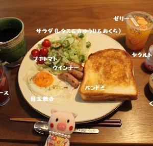 おはよ(^O^)