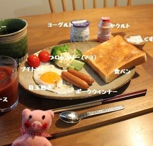 おはよう(^-^)