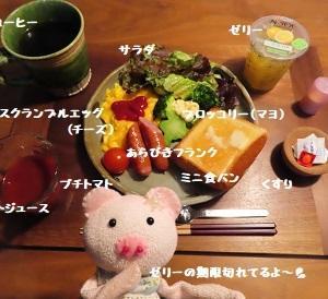 おはよーーございます(^o^)