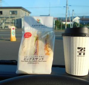 セブンの朝食楽しみ