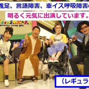 ひねくれ・ニュース・ウォッチ2