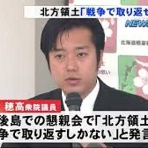 ひねくれ・ニュース・ウォッチ